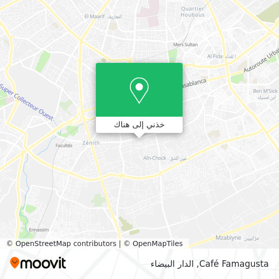 خريطة Café Famagusta