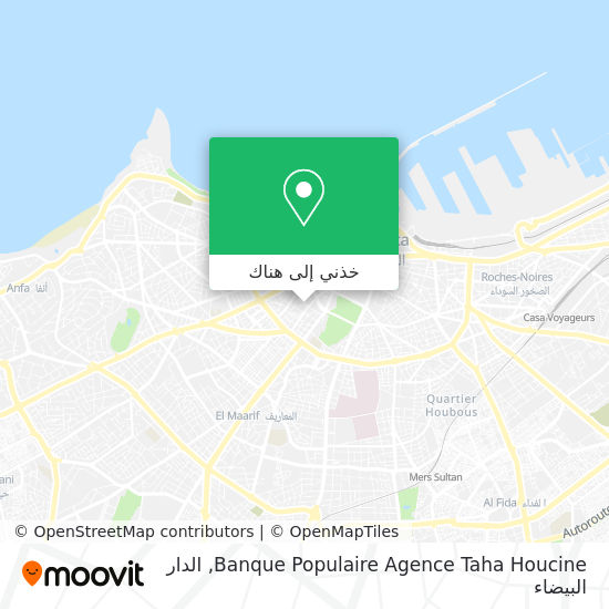 خريطة Banque Populaire Agence Taha Houcine