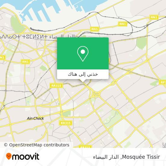 خريطة Mosquée Tissir