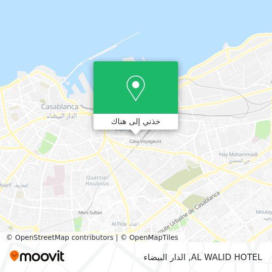 خريطة AL WALID HOTEL