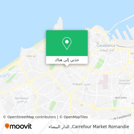 خريطة Carrefour Market Romandie