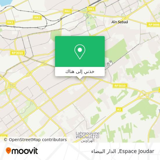 خريطة Espace Joudar
