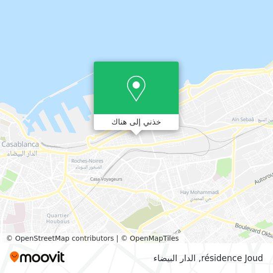 خريطة résidence Joud