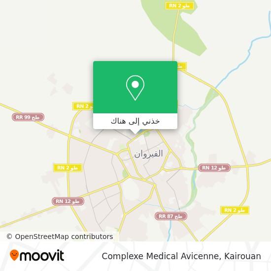 خريطة Complexe Medical Avicenne