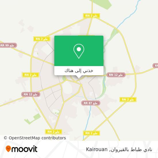 خريطة نادي ظباط بالقيروان