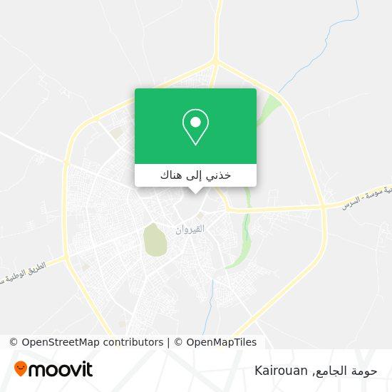 خريطة حومة الجامع