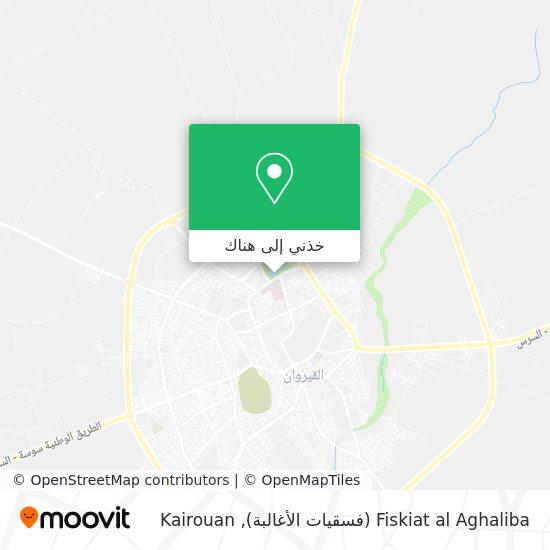 خريطة Fiskiat al Aghaliba (فسقيات الأغالبة)