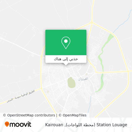 خريطة Station Louage (محطة اللواجات)