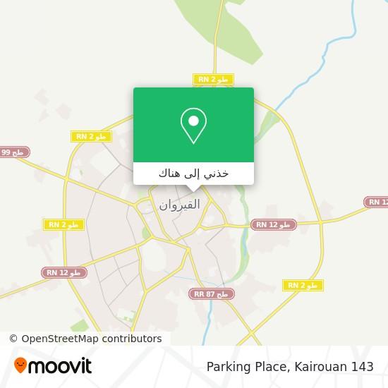 خريطة 143 Parking Place