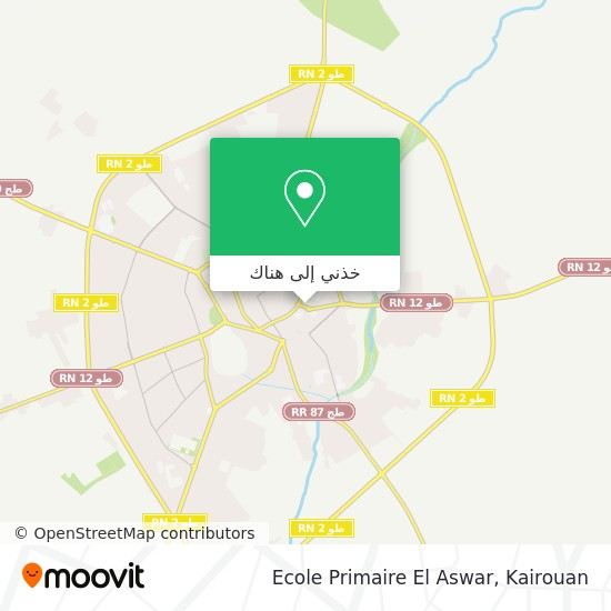 خريطة Ecole Primaire El Aswar