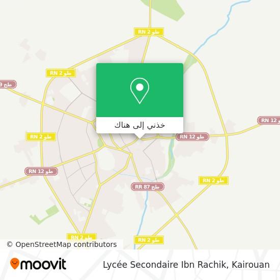 خريطة Lycée Secondaire Ibn Rachik