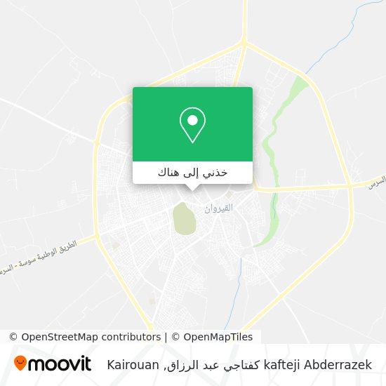 خريطة kafteji Abderrazek كفتاجي عبد الرزاق