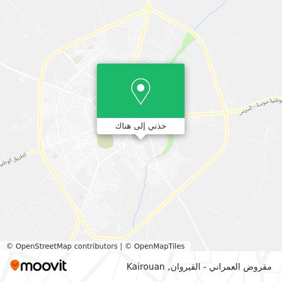 خريطة مقروض العمراني - القيروان