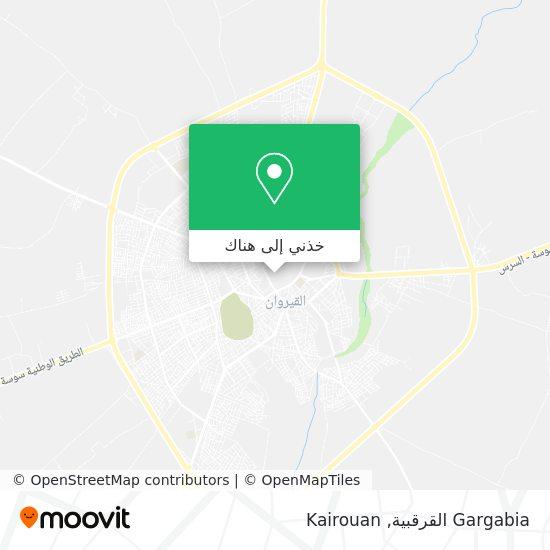 خريطة Gargabia القرقبية