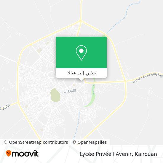 خريطة Lycée Privée l'Avenir