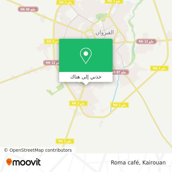خريطة Roma café