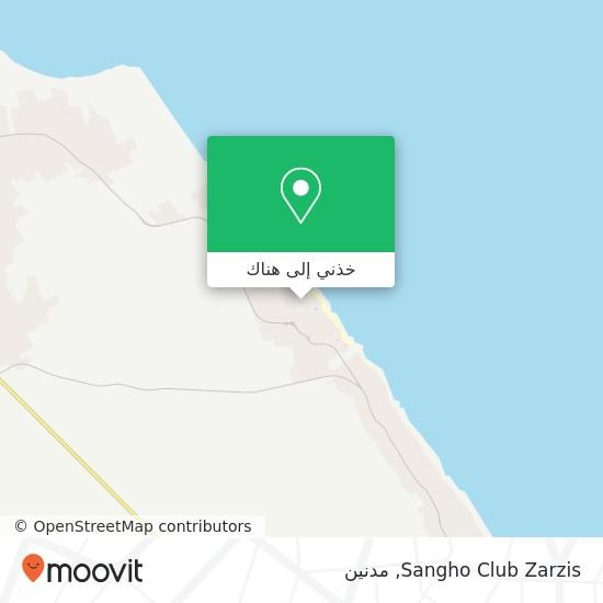 خريطة Sangho Club Zarzis