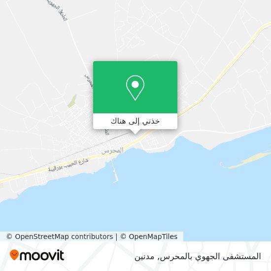 خريطة Hôpital Régional Mahres