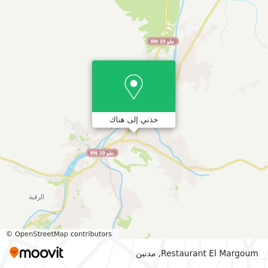 خريطة Restaurant El Margoum
