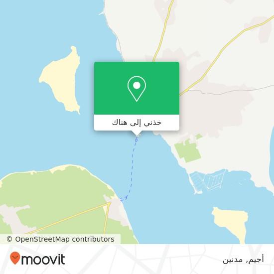 خريطة أجيم