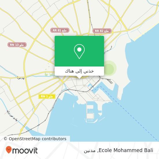 خريطة Ecole Mohammed Bali