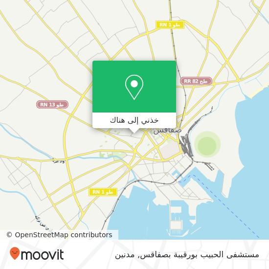 خريطة مستشفى الحبيب بورقيبة بصفاقس