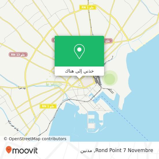 خريطة Rond Point 7 Novembre