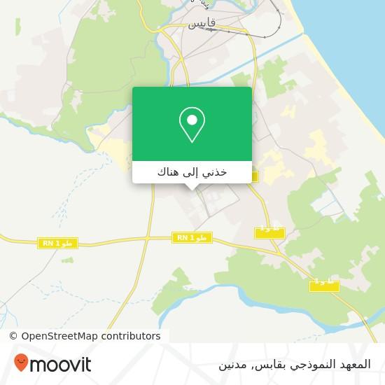 خريطة المعهد النموذجي بقابس