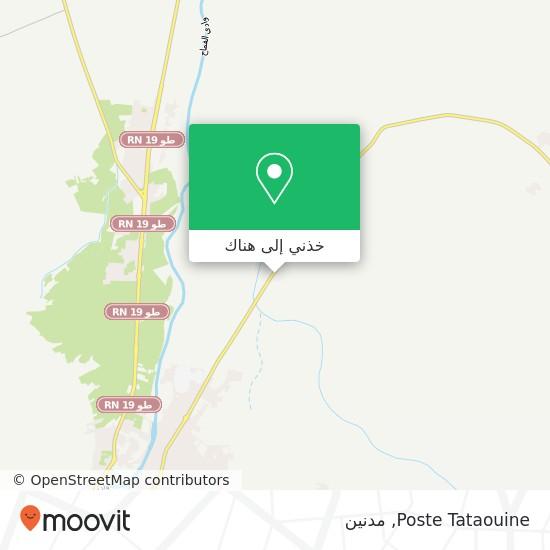 خريطة Poste Tataouine