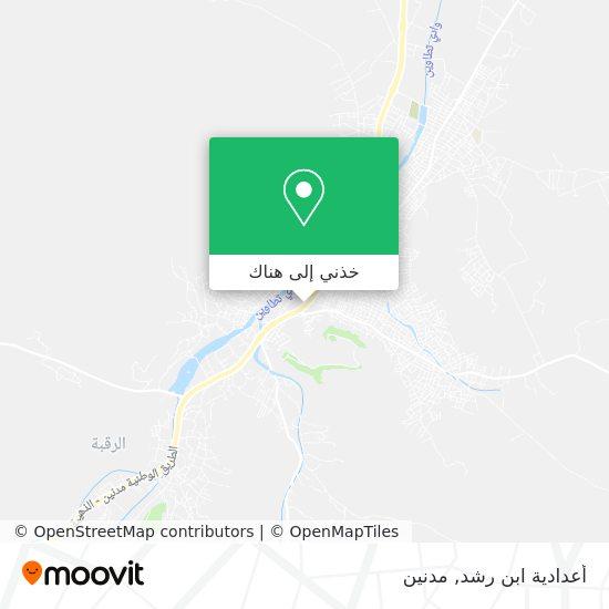 خريطة College Ibn Rochd أعدادية ابن رشد