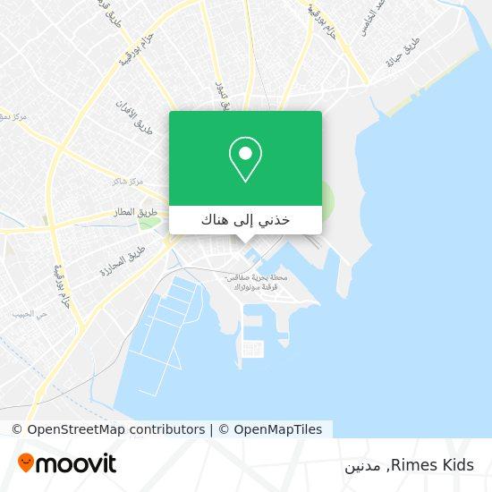 خريطة Rimes Kids