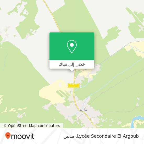 خريطة Lycée Secondaire El Argoub