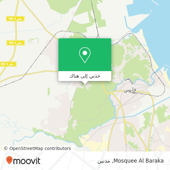 خريطة Mosquee Al Baraka