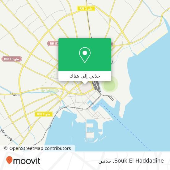 خريطة Souk El Haddadine