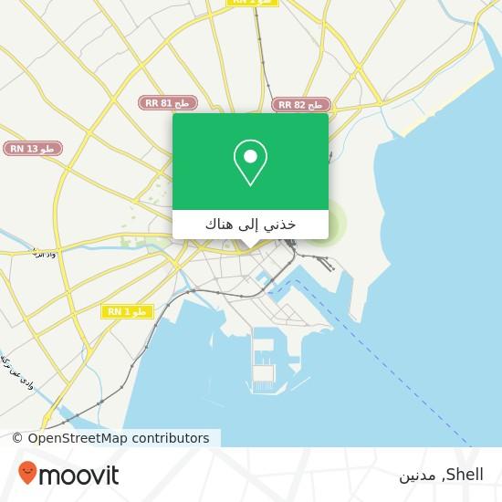 خريطة Shell
