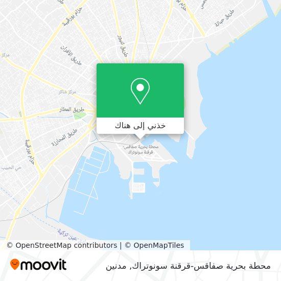 خريطة محطة بحرية صفاقس-قرقنة سونوتراك