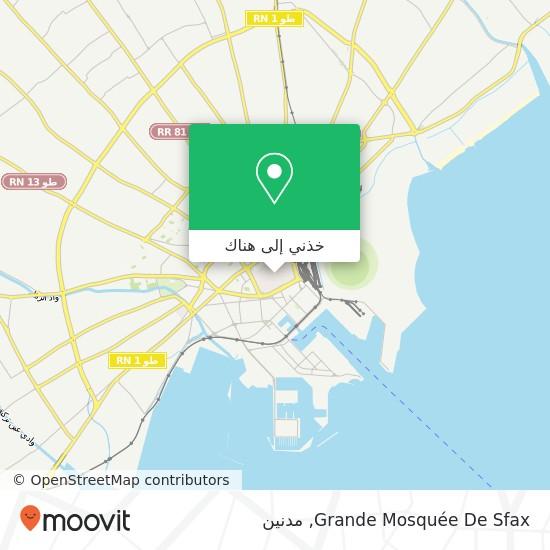 خريطة Grande Mosquée De Sfax