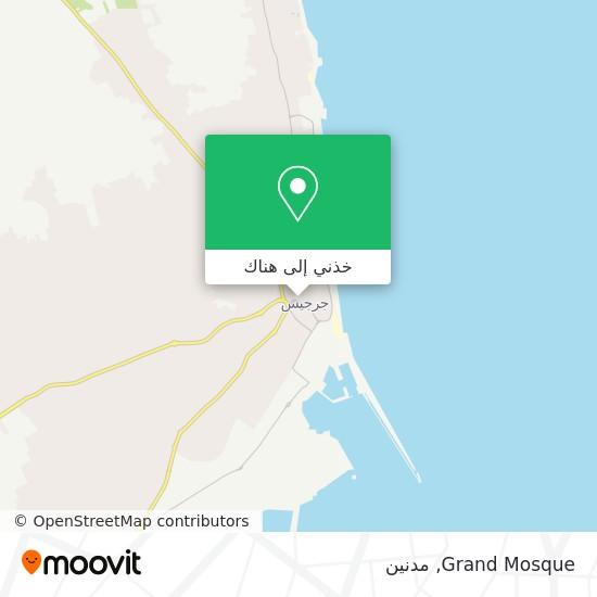 خريطة Grand Mosque