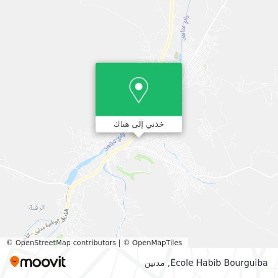 خريطة Ecole Habib Bourguiba