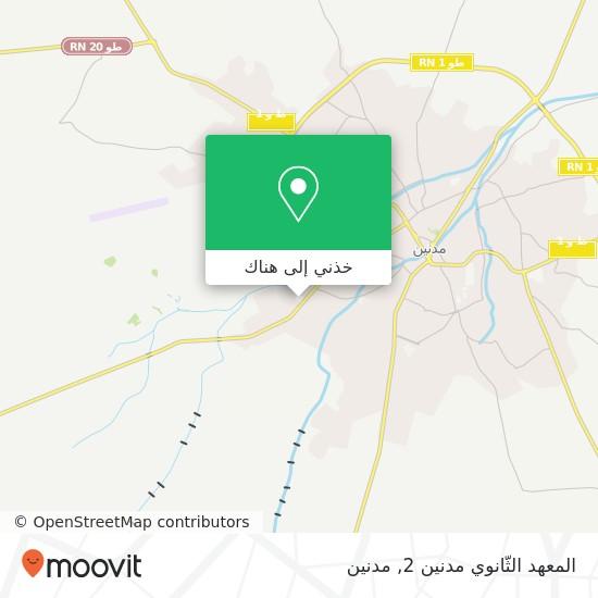 خريطة المعهد الثّانوي مدنين 2