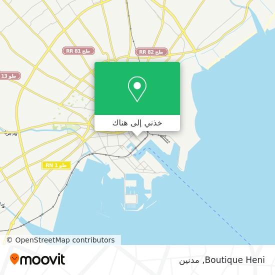 خريطة Boutique Heni