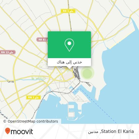 خريطة Station El Karia