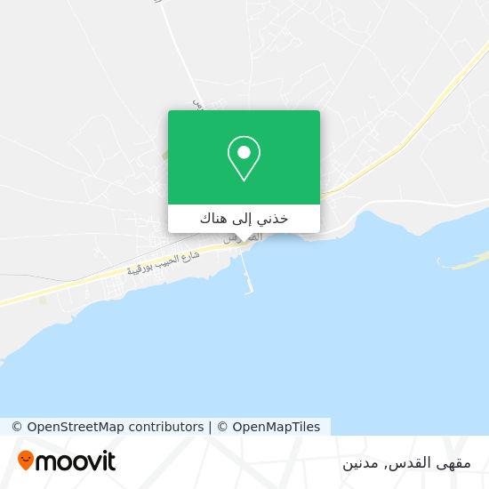 خريطة Café Khods