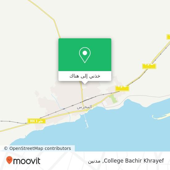 خريطة College Bachir Khrayef