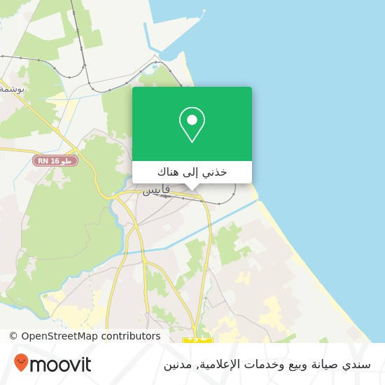 خريطة سندي صيانة وبيع وخدمات الإعلامية