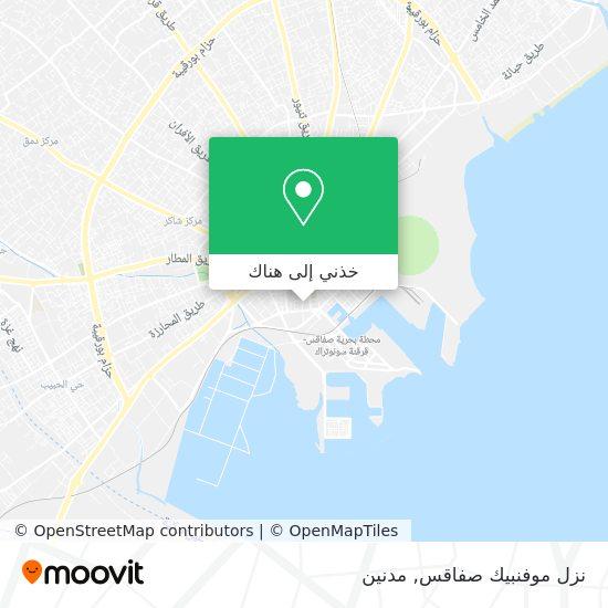 خريطة Sfax Plaza