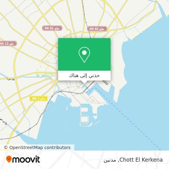 خريطة Chott El Kerkena