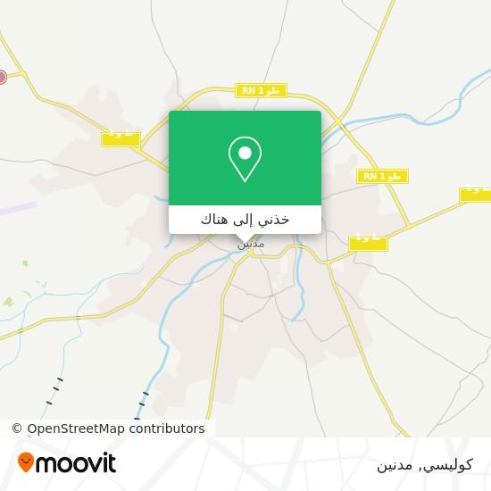 خريطة كوليسي