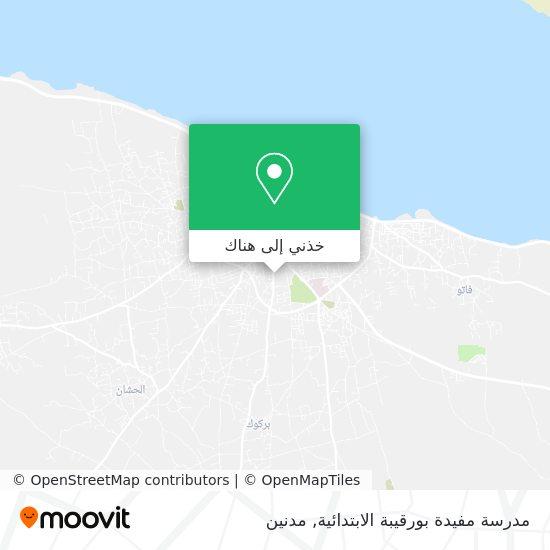خريطة Ecole Primaire Moufida Bourguiba