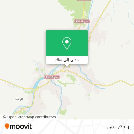 خريطة Gmg